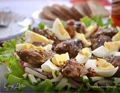 Салат из редиса и огурцов с куриной печенью Оригинальный салат с куриной печенью и весенними овощами можно подавать к столу как самостоятельное блюдо. Он содержит клетчатку, белок и необходимые организму витамины. Заправка с французской горчицей придаст пикантность. Готовый салат можно посыпать кунжутом. #готовимдома #едимдома #кулинария #домашняяеда #салат #редис #огурцы #куриная #печень #сытноивкусно #витамины #полезно #угощение #обед #закуска