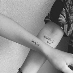 To Infinity and Beyond - Couples Tattoo Design - Arabic Calligraphy - Tattoo Images Tattoos Skull, Word Tattoos, Couple Tattoos, Print Tattoos, Sleeve Tattoos, Tattoos For Guys, Arabic Tattoos, Tatoos, Leg Tattoos