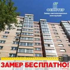 Как подать бесплатно объявление в иркутске бесплатно доска бесплатных промышленных объявлений урал