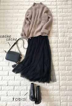 The best choice for a small plastic mail order … – Hijab Fashion Casual Work Outfits, Mode Outfits, Work Casual, Chic Outfits, Autumn Fashion Women Fall Outfits, Autumn Winter Fashion, Winter Outfits, Womens Fashion, Hijab Fashion Inspiration