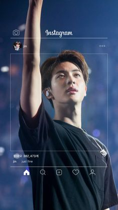 Bts Jin, Bts Bangtan Boy, Bts Wallpaper Lyrics, Bts Aesthetic Pictures, Bts Lockscreen, Worldwide Handsome, Bts Pictures, Bts Boys, Seokjin