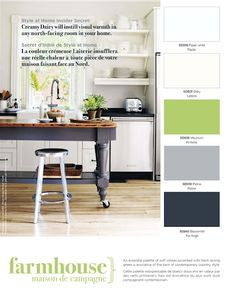 farmhouse kitchen, white cabinets, grey island with wood top, metal stool