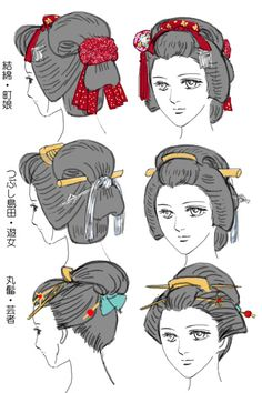 Edo era hairstyles for Geisha. Japanese Culture, Japanese Art, Traditional Japanese, Japanese Hairstyle Traditional, Drawing Skills, Drawing Reference, Art Amour, Japanese Outfits, How To Draw Hair