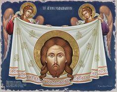 Нерукотворени лик Христов