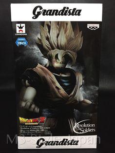 Shenron Son Goku Samouraï Banpresto Dragonball