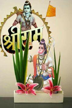 Lord Sri Rama, Latest Good Morning, Hanuman Images, Shri Hanuman, Indian Gods, Gouache Painting, Hinduism, Ganesha, Hindi Quotes