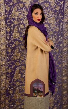 Ladies wear (Mantua), with design the role Persian Classical Rugs Girl Fashion, Fashion Outfits, Fashion Ideas, Hijab Fashion, Fashion Black, Ethnic Fashion, Modern Fashion, Sneakers Fashion, Fashion Women