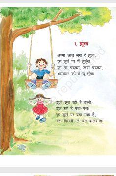 Hindi Rhymes For Kids, Hindi Poems For Kids, Kids Poems, Kids Rhymes, Hindi Worksheets, Worksheets For Kids, Glenn Doman, Hindi Language Learning, Hindi Words