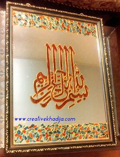Learn How To Glass Paint Calligraphy! If you want to buy this Glasspaint wall art by Creative Khadija, inbox me or Contact me via Email at kkcreativemind@hotmail.com Read the new post here; http://creativekhadija.com/2014/05/islamic-calligraphy-glasspaint-wall-art/