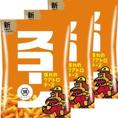 Koikeya Scorn Four Cheese Flavor combine the unbeatable sweetness of the corn and four cheese. A delicious corn based Japanese snack flavored with four cheese. Made with corn domestically cultivated in Japan. Corn Chips, Japanese Snacks, Letters, Cheese, Sweet, Tokyo, Packaging, Bags, Sweets