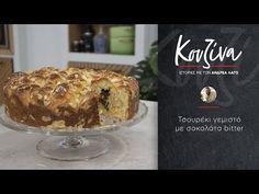 Κουζίνα: Ιστορίες με τον Ανδρέα Λαγό - Τσουρέκι γεμιστό με σοκολάτα bitter - YouTube Muffin, Breakfast, Youtube, Food, Morning Coffee, Essen, Muffins, Meals, Cupcakes