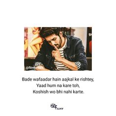 Ego Quotes, Mixed Feelings Quotes, Fact Quotes, Attitude Quotes, Karma Quotes, Obsession Quotes, Strong Mind Quotes, Bollywood Quotes, Best Lyrics Quotes