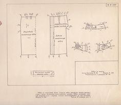 1950s skirt pattern draft