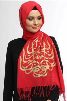 Arabic Calligraphy Hijab Red