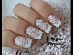 Белое кружево и французский маникюр / White lace manicure + french manicure - YouTube