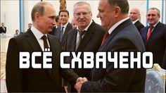 Всё схвачено. Путин победит. Для спектакля нужна лишь массовка [03/06/2017]