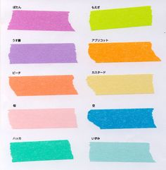 wash tape: it made a perfect tropical colour palette with pastels, mid-tones and neons working seamlessly together in saturated summer brilliance