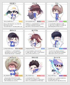Prince Of Tennis Anime, Anime Prince, Shin, Drama Movies, Anime Love, Anime Art, Fan Art, Manga, Cute