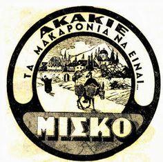 Hyperclassic Greek vintage ad: Akakios-old-misko-logo