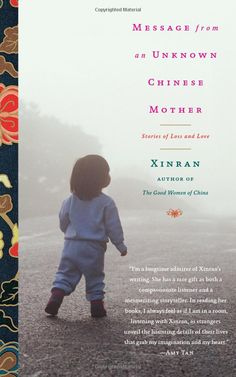 A must read for those who have adopted from China....even those who haven't. Compelling and insightful.