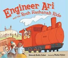 songs about rosh hashanah