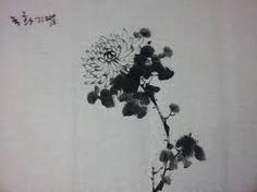 한국화 국화에 대한 이미지 검색결과
