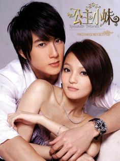 Romantic Princess Taiwanese Drama Adopted by middle classed parents, Mai has… Angela Chang, Watch Drama Online, Taiwan Drama, Romantic Princess, Dramas Online, Drama Fever, Best Dramas, Thai Drama, Boys Over Flowers