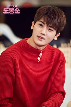 Read Especial Park Hyun Sik from the story Especial Diario de Oppas � by (Laura Nayeli) with reads. Ahn Min Hyuk, Joo Hyuk, Korean Star, Korean Men, Strong Girls, Strong Women, Korean Drama, Park Hyungsik Strong Woman, Kpop