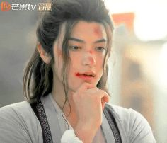 """""""wounds can't stop tao from being beautiful // A Chinese Odyssey: Love of Eternity drama """""""