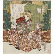 屋島岳亭: Suehiro of the Ôgiya with New Year's Gifts (Toshidama no Ôgiya uchi Suehiro), No. 1 from the series Views of Naka-no-chô for the Hisakataya Club (Hisakataya Nakanochô no ichi) - ボストン美術館