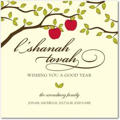 picture about Rosh Hashanah Greeting Cards Printable identified as 101 Least difficult Rosh hashanah playing cards pics within just 2019 Rosh hashanah