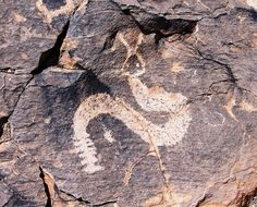 Petroglyph, Snake & Rabbit, Mimbres Region, New Mexico, USA Ancient Near East, Ancient Art, Ancient History, Aboriginal Art, Pencil Portrait, Native American Art, Abstract Landscape, Rock Art, Cave Painting