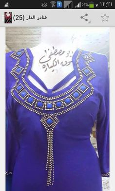 Chudithar Neck Designs, Sleeve Designs, Embroidery Works, Embroidery Designs, Embroidered Kurti, Neck Pattern, Neck Lines, Men's Hairstyle, Caftans