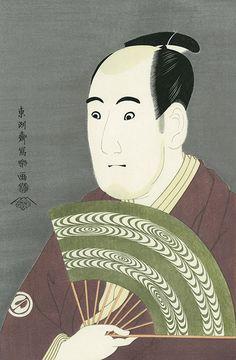 "Japanese Ukiyo-e Woodblock print Sharaku ""Actor Sawamura Sojuro as Ogishi Kurando"" Japanese Prints, Japanese Art, Create Collage, Woodblock Print, Chinese Art, Asian Art, Lovers Art, Art Forms, Art Prints"