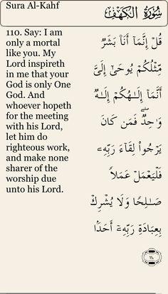 18 Sura Al-Kahf, Aya 110 - via #Quran Tafsir app by #Pakdata