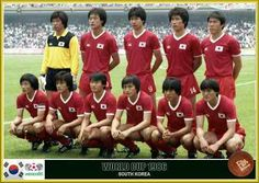 South Korea team group at the 1986 World Cup Finals.