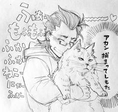 Manga, Sketches, Japanese, Entertaining, Drawings, Youtube, Japanese Language, Manga Anime, Sketch