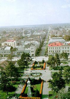 Romania-Braila Eastern Europe, Paris Skyline, Beautiful Places, Places To Visit, Moldova, Landscape, Country, Terra, Vacation Ideas