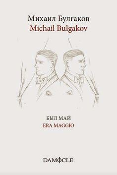"""Michail Bulgakov, """"Era maggio"""""""