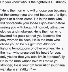 Islamic Quotes On Marriage, Islamic Love Quotes, Muslim Quotes, Islamic Inspirational Quotes, Love And Marriage, Marriage In Islam, Love In Islam, Allah Love, Hadith Quotes