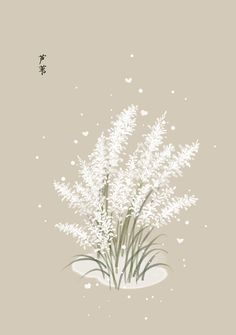 Abstract Iphone Wallpaper, Of Wallpaper, Japanese Drawings, Japanese Art, Oriental Flowers, Pretty Drawings, Pretty Backgrounds, Plant Painting, China Art