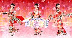 高柳明音オフィシャルサイト http://avex.jp/akane-takayanagi/ #Akane_Takayanagi
