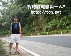 Max in Taiwan