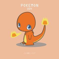 Charmender, my favourite pokemon ever. pokemon by 胡 锶靓, via Behance
