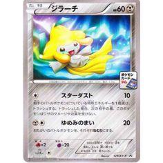 Pokemon 2015 Pokemon Card Gym Tournament Jirachi Promo Card #129/XY-P