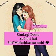 Jabhi Wo Kamini H Bff Quotes Quotes Friendship Quotes Bff