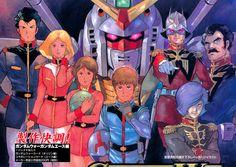 Mobile Suit Gundam 0079 ガンダム The Origin, Japanese Robot, Anime Land, Gundam Wallpapers, Gundam Seed, Gundam Art, Manga Artist, Character Design References, Mobile Suit