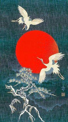 china dibujo Noren japanische Krne und Bonsai Baum Baumwolle Quilt-Panel - 50 x 110 cm Japanese Artwork, Japanese Painting, Japanese Prints, Chinese Painting, Chinese Art, Japanese Art Modern, Japanese Fabric, Japanese Design, Japanese Style