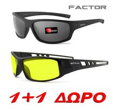 Sunglasses Offer 1+1  POLARIZED & Night View