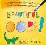teaching students to find the beauty in mistakes- loooovvvveee this book!